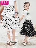 女童半身裙 女童半身裙夏季中長款2020新款童裝中大童公主裙洋氣韓版蛋糕裙子 小宅女