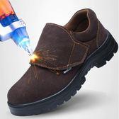 勞保鞋男鋼包頭耐高溫電焊防燙耐扎防刺穿防砸耐磨防滑工作老保鞋