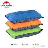 戶外自動充氣枕頭午休睡枕便攜旅行旅游露營舒適腰靠枕igo ciyo黛雅