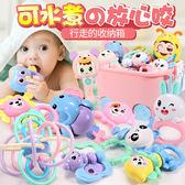 抓握玩具 嬰兒搖鈴玩具小孩0-1歲半寶寶手抓握可啃咬益智男女孩3-6-12個月 傾城小鋪
