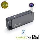 【送萬國旅行充】U7 32G微型攝影機~...