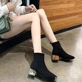 春季新款瘦瘦靴中筒彈力襪靴女毛線針織短靴粗跟尖頭高跟鞋 蘿莉小腳丫