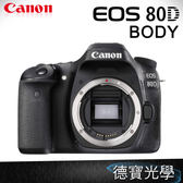 Canon  EOS 80D BODY 單機身 總代理公司貨 登錄送好禮