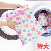 洗衣袋 可愛動物印花護洗袋(特大)50*60cm 【XYA049】123OK