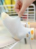 秒殺兒童襪子 嬰兒襪子夏季薄款春夏船襪薄長筒網眼新生兒夏天男童女童寶寶兒童