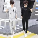秋裝青少年長袖大學T套裝13-14-15-16-17歲初中學生運動服男孩