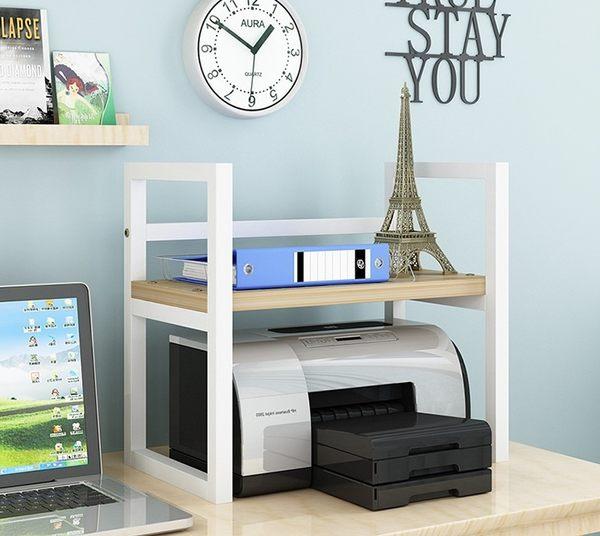 辦公桌收納 上書架簡易桌面小書櫃辦公置物架打印機收納架簡約現代【快速出貨八五折下殺】