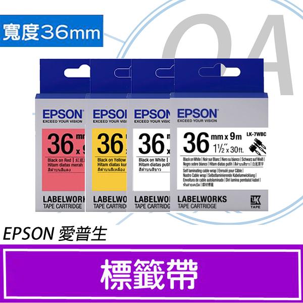 【高士資訊】EPSON 36mm LK系列 白底黑字 原廠 盒裝 防水 標籤帶 刀模系列 Die-cut