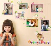 壁貼【橘果設計】豆豆相框貼 DIY組合壁貼/牆貼/壁紙/客廳臥室浴室幼稚園室內設計裝潢