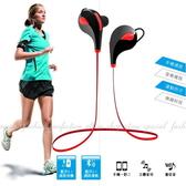 【HA303】藍牙立體耳機麥克風 BTE-3639(免運) 藍芽耳機 頸掛耳機★EZGO商城★