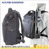送吹球拭鏡筆 精嘉 VANGUARD ALTA RISE 45 側背包 公司貨 附雨罩 9吋平板 相機 包