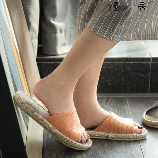拖鞋亞麻男女夏季室內靜音防滑涼拖-4336