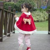 圣誕節兒童服裝 圣誕披風可愛萬圣節兒童斗篷女童公主加厚男童裝扮