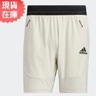 【現貨】Adidas HEAT.RDY SHORTS 男裝 短褲 訓練 拉鍊口袋 米【運動世界】GT7892