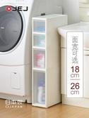 JEJ日本進口夾縫抽屜式收納櫃塑料多層廚房縫隙儲物櫃窄櫃置物架 YYJ 快速出貨
