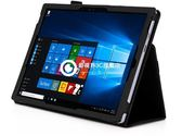 保护套 微軟(Microsoft)Surface Pro3/4平板保護皮套 可連鍵盤