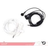 LG樂金 原廠線控耳機 入耳式 3.5mm各廠牌適用/ 免持聽筒