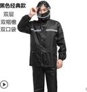 分體成人加厚防水全身雨衣