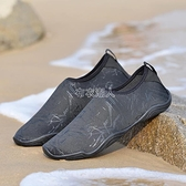 跨境新款戶外溯溪鞋情侶健身貼膚鞋防滑套腳沙灘鞋游泳鞋 快速出貨
