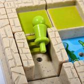 迷宮歷險益智迷宮立體開發智力玩具3-4-5-6-7-8歲游戲玩具        智能生活館