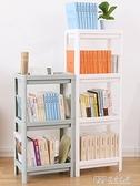 多層小書架書櫃簡易桌上學生用簡約現代省空間置物架子落地臥室 ATF 探索先鋒