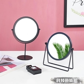 化妝鏡臺式少女心ins宿舍桌面便捷女家用臥室梳妝鏡可旋轉公主鏡 交換禮物