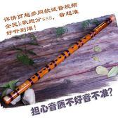 笛子初學者一節笛子零基礎入門竹笛兒童學生成人男女橫笛教學視頻試音台北日光NMS
