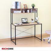 【RICHOME】《MIRO簡約時尚雙層書桌》DE243 書桌 工作桌 電腦桌