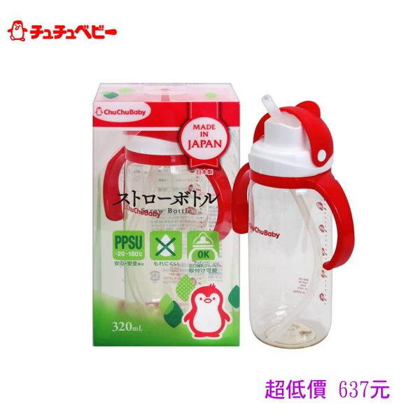 *美馨兒* 日本chuchu 啾啾 造型握把吸管奶瓶-320ml 637元