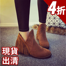 流蘇靴款-秋冬必備  時尚靴款  流行流...