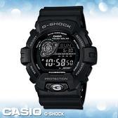 -先不上-CASIO 卡西歐手錶專賣店 GR-8900A-1D  男錶 G-SHOCK 耐衝擊構造 太陽能電力 防水200米 超亮LED