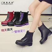 《團購棒棒》【個性馬丁綁帶中筒雨鞋】3色(37-40) 女短靴  中筒靴  軍靴 防水 NANA