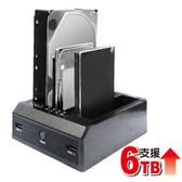 """[富廉網] 伽利略 DigiFusion RHU07 USB3.0 2.5/3.5"""" 3插槽 硬碟座"""