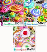 【美國 Ceaco】盒裝拼圖-甜點大集合(550片*3盒合購)