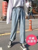 寬鬆闊腿直筒加絨牛仔長褲女2019春秋新款垂感冬季高腰顯瘦百搭bf 米娜小鋪