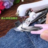 縫紉機 針穿線器小型縫紉縫紉機便攜式普通配件縫衣線瓶裝手動