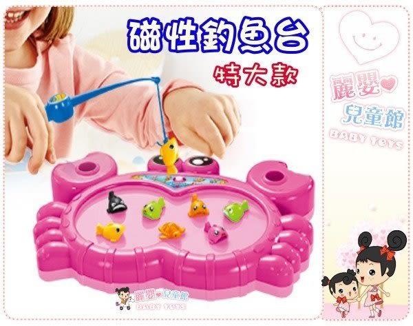 麗嬰兒童玩具館~親子趣味遊戲-螃蟹飄浮磁性聲光釣魚組-電動音樂釣魚機.附雙釣桿比賽遊戲組