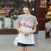 短袖針織衫-可愛小貓咪圖案休閒女T恤2色73hn68[時尚巴黎]