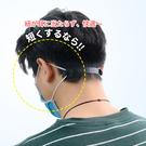 口罩防勒條 口罩防勒神器 HYD20 口罩 口罩防勒痕 口罩延長線