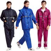 優惠兩天-雨衣雨褲套裝男女成人雙層加厚防水騎行電動車摩托車分體雨衣M-3XL5色