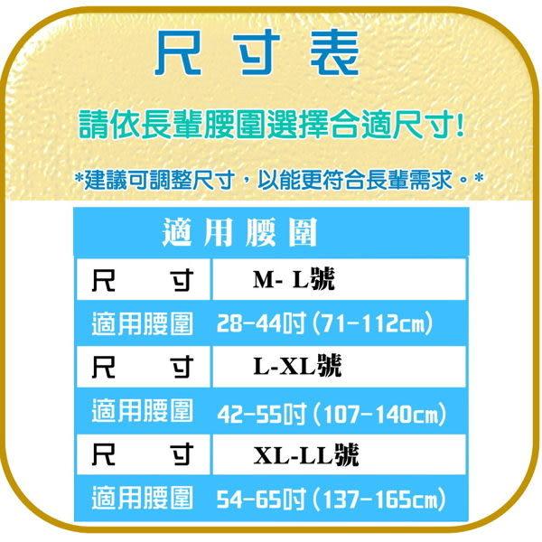 ★箱購價★【勤達】成人紙尿褲(M)◆ 腰部加寬/超值型/隨意貼設計◆20片裝/8包/箱(共160片)