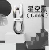 傳輸線 蘋果6s手機X充電線器7Plus加長5s快充2米ipad BF13427『男神港灣』