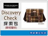 【現貨出清】特價中!  Herringbone 漢尼寶 Discovery Check 探索包 蘇格蘭棕