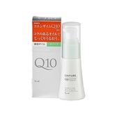 日本 CHIFURE 橄欖油美容油(20ml)【小三美日】