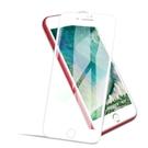 iphone7plus鋼化膜蘋果8全屏覆蓋7p軟邊