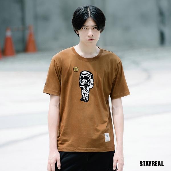 STAYREAL Hello Life小太空人T