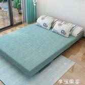 簡易布藝沙發床可折疊客廳雙人小戶型折疊床多功能兩用1.5米沙發 igo摩可美家