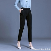 西裝褲黑色哈倫褲女春夏薄款高腰蘿卜褲九分休閒褲女寬鬆百搭西裝小腳 快速出貨