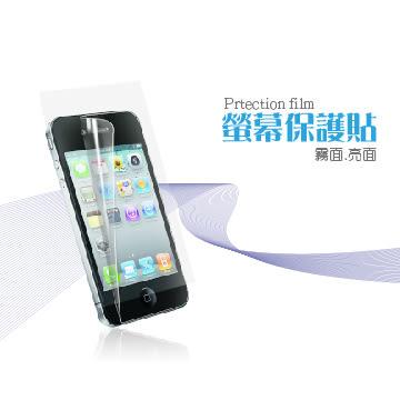 鴻海iNFocus M370 M372 M377 手機專用 亮面透明 抗刮 螢幕貼 保護膜