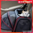 寵物包 貓包狗包寵物包狗狗背包貓籠子寵物外出便攜包貓袋子貓箱 1995生活雜貨NMS